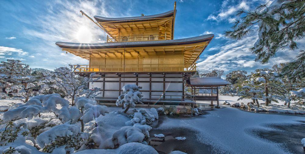 Обои для рабочего стола Золотой храм Кинкаку-дзи / Kinkaku-JI в солнечный зимний день, Удзи / Uji, Япония / Japan