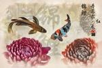 Обои Японская живопись: карпы кои, хризантемы и иероглифы