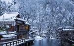 Обои Традиционный японский дом у ручья в зимнюю пору, Япония / Japan, by jcyeh0396