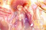 Обои Souma Yukihira / Сома Юкихира с другом под зонтом из аниме Shokugeki no Souma / Повар-боец Сома