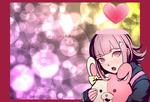 Обои Обои чиаки нанами / chiaki nanami из аниме школа отчаяния / danganronpa (i love you you my beat friends / я люблю тебя ты мой лучший друг) над головой у нее сердечко