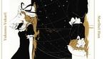 Обои Грустные Maribel Hearn / Марибел Хиарн и Yakumo Yukari из игры Touhou Project / Проект Восток, by Nakatani