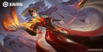 Обои Девушка-маг управляет огнем из игры Honor of Kings / Честь Королей, by sang delan