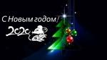 Обои Елочка и новогодние шары на черном фоне, (С Новым 2020 годом)