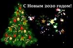 Обои Новогодняя елка и цыферблат часов в окружении звезд, (С Новым 2020 годом! )