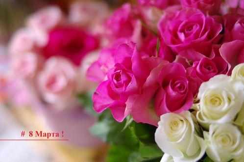 Конкурсная работа Букет белых и розовых роз, (# 8 Марта!)