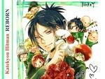 Обои Рокудо Мукуро / Rokudou Mukuro с белой совой и букетом роз и др. персонажи из аниме Учитель-мафиози Реборн! / Katekyo Hitman Reborn!