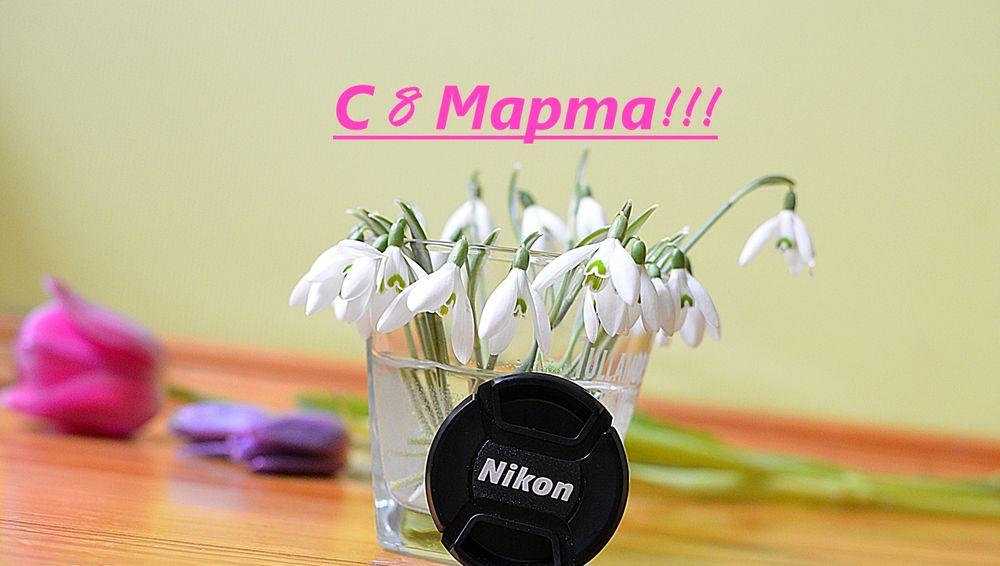 Обои для рабочего стола Подснежники в вазе, крышка от фотоаппарата nikon и тюльпаны на столе, (с 8 марта! ), фотограф Julia Mosiychuk