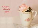 Обои Нежная розовая роза в фарфоровом кувшине, (8 марта женский день! )