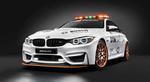 Обои Тюнингованная BMW M4 GTS DTM Safety Car (F82), 2016 года