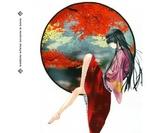 Обои Кагуя Хорайсан / Kaguya Houraisan на фоне осеннего пейзажа из игры Проект Восток / Touhou Project, by Tetsuhiro Nebeshima