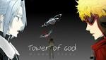 Обои Персонажи аниме Tower of God / Башня бога