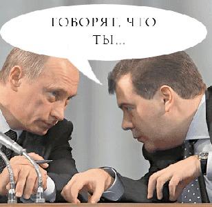 Фото Яндекс.Картинки: аватары политиков - Mozilla Firefox (© Anatol), добавлено: 15.04.2010 15:17