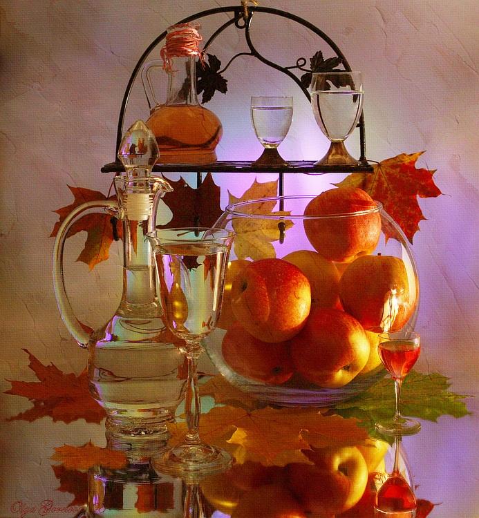 Анютка днем, доброе утро осенние фрукты гифка