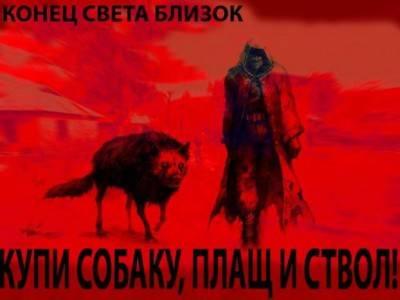 ���� ��-�� (� Anatol), ���������: 28.05.2010 02:05