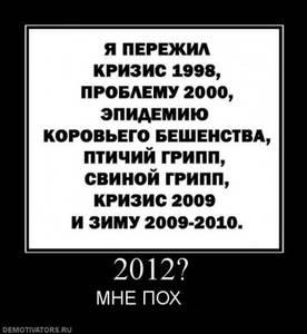 Фото и мне (© Anatol), добавлено: 01.06.2010 01:49