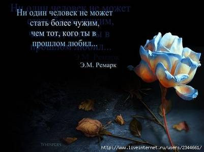 Фото эт точна (© Anatol), добавлено: 09.06.2010 15:56