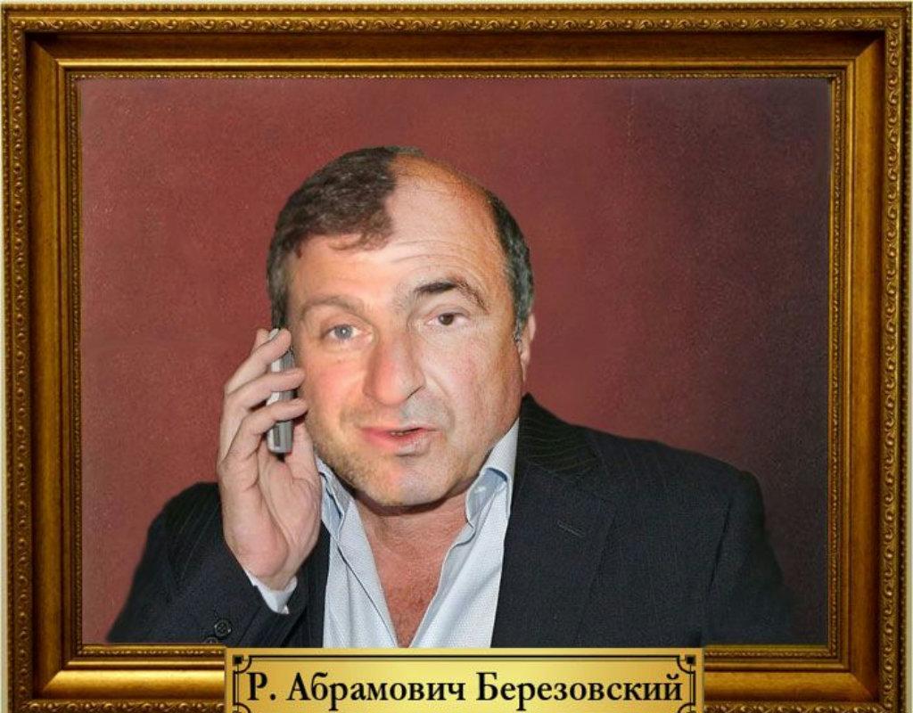 https://99px.ru/sstorage/56/2010/09/image_560809101555324730488.jpg