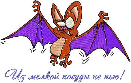 ���� �� ������ ������ �� ���! (� Anatol), ���������: 31.10.2010 14:27