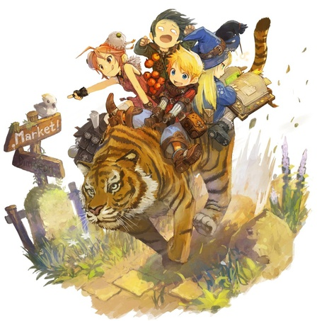 Фото Тигр уносит куда-то детвору из школы волшебников, перед ним указатель с надписями *Market*, *Dungeon*