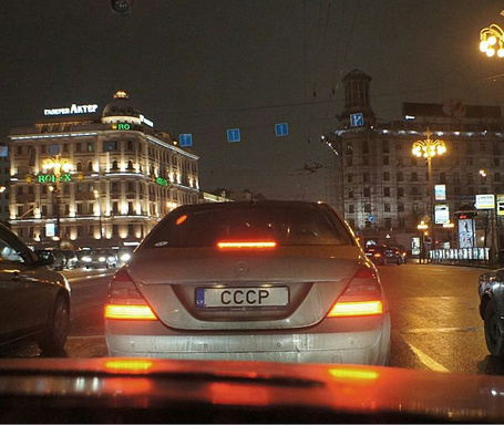 Фото СССР (латвийский номер) (© Anatol), добавлено: 01.12.2010 14:53
