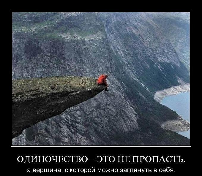 а винницкая одиночество скачать бесплатно: