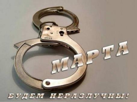 ���� ��������� ,��� ��� �����...(8 �����  ����� ���������� !) (� Volkodavsha), ���������: 18.02.2011 13:00