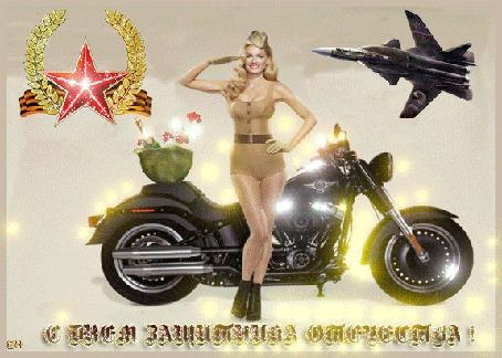 ���� ������� ����� ���������... � ��� ��������� ��������� ! (� Volkodavsha), ���������: 23.02.2011 03:23