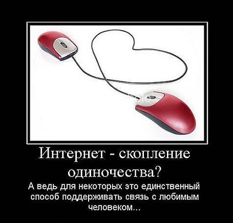 ���� �������� - ��� ��������� �����������? � ���� ��� ��������� ��� ������������ ������ ������������ ����� � ������� ���������... (� ���������), ���������: 28.02.2011 20:43