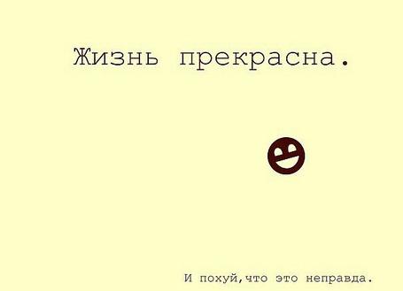���� ����� ���������. � �����, ��� ��� �������� (� Electraa), ���������: 03.02.2011 21:14