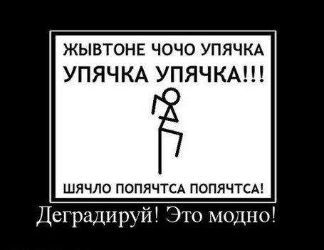 ���� ����������! ��� �����! (� ���������), ���������: 01.03.2011 16:53
