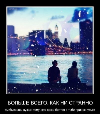 ���� ������ �����, ��� �� �������, �� ������� ����� ����, ��� ���� ������ � ���� ������������ (� ���������), ���������: 01.03.2011 16:57