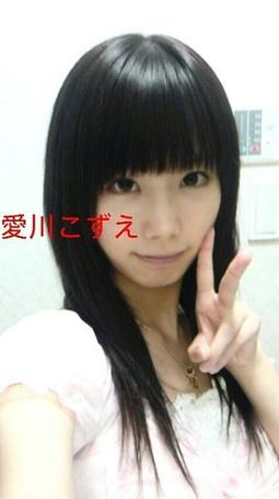 ���� Kozue Aikawa (� ���-���), ���������: 01.03.2011 19:20