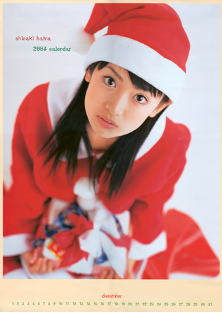 ���� ���� ������ � ���������� ������� (shisaki 2004 calendar december) (� ���-���), ���������: 02.03.2011 15:18