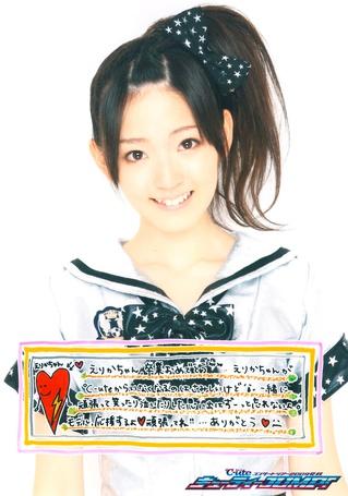 ���� Suzuki Airi. ������ C-ute, Buono! (� ���-���), ���������: 03.03.2011 17:09