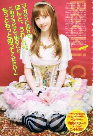 Фото Beckii Cruel на страницах японского журнала (© Юки-тян), добавлено: 04.03.2011 11:05