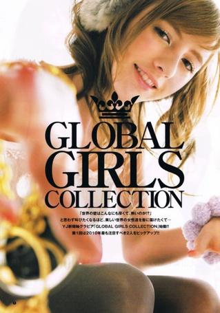Фото Beckii Cruel (Global girls collection) (© Юки-тян), добавлено: 04.03.2011 18:15