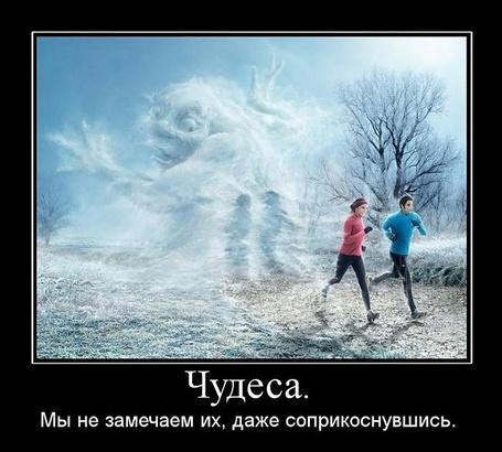 ���� ������. �� �� �������� ��, ���� ��������������� (� ���������), ���������: 05.03.2011 16:42
