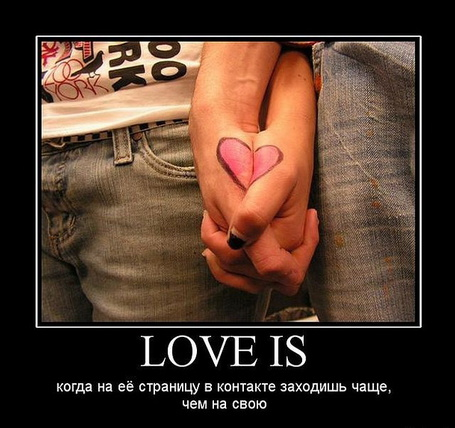 ���� Love is. ����� �� � �������� � �������� �������� ���� ���, �� ���� (� �����_�����), ���������: 06.03.2011 18:22