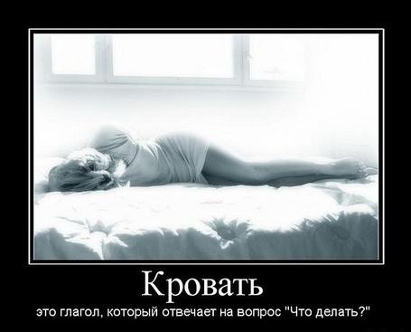 ���� ������� ��� ������, ������� �������� �� ������ '��� ������?' (� �����_�����), ���������: 07.03.2011 00:31