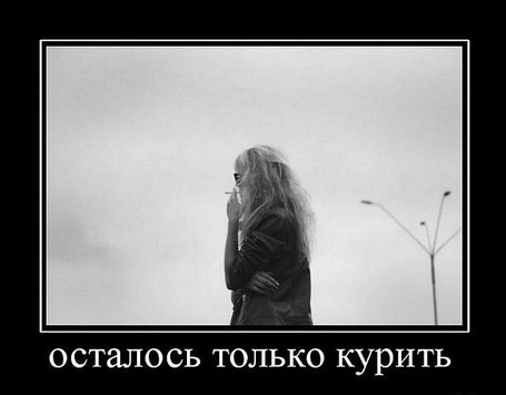 ���� �������� ������ ������ (� �����_�����), ���������: 07.03.2011 20:11