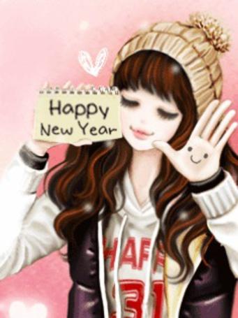 ���� ������� � ���������, � ������� �������� 'Happy New Year' (� ���-���), ���������: 15.03.2011 14:37