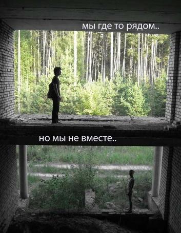 ���� �� ���-�� �����... �� �� �� ������... (� �����_�����), ���������: 19.03.2011 17:34