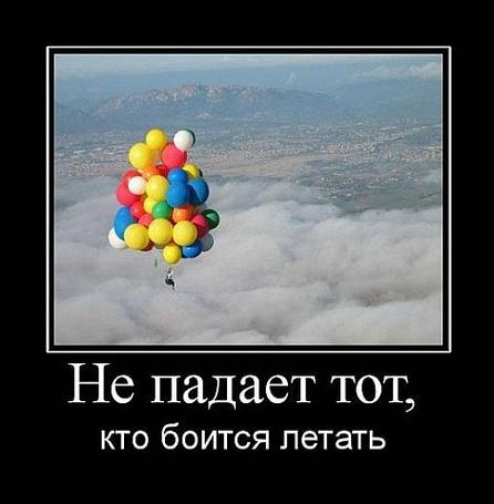 ���� �� ������ ���, ��� ������ ������ (� ���������), ���������: 25.03.2011 14:14