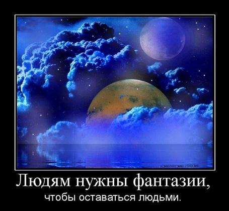 ���� ����� ����� ��������, ��� �� ���������� ������ (� ���������), ���������: 01.04.2011 19:22