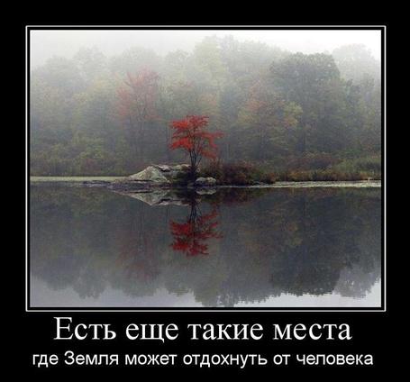 ���� ���� �� ����� �����, ��� ����� ����� ��������� �� �������� (� ���������), ���������: 02.04.2011 14:28