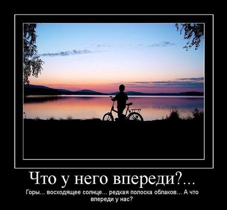 ���� ��� � ���� �������?...����...���������� ������...������ ������� �������...� ��� ������� � ���? (� ���������), ���������: 02.04.2011 14:31