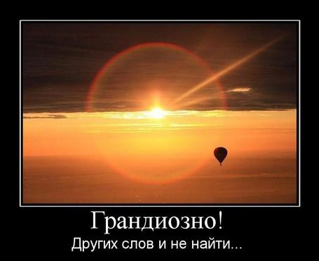 ���� ����������! ������ ���� � �� �����... (� ���������), ���������: 03.04.2011 16:45