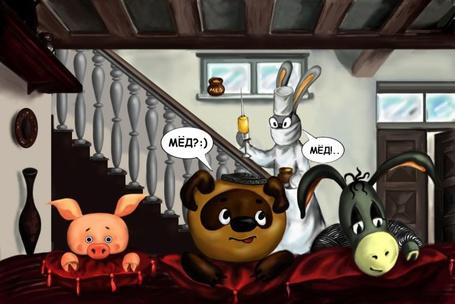 Фото Породия на фильм 'Кавказская пленница' с персонажами мультфильма 'Винни Пух'(Мёд? Мёд!)