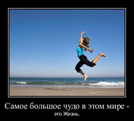 Фото Самое большое чудо в этом мире - это жизнь (© Флориссия), добавлено: 05.04.2011 14:10